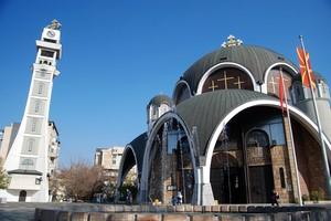 Hyrbil Skopje