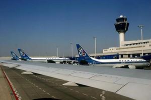 Aten Flygplats