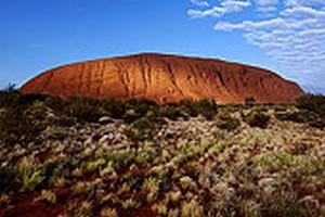 Hyrbil Ayers Rock