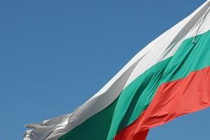 Hyrbil Bulgarien