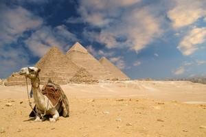 Hyrbil Kairo