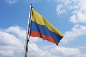 Hyrbil Colombia