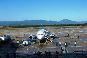 Hyrbil Girona Flygplats