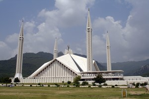 Hyrbil Islamabad
