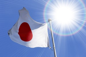 Hyrbil Japan