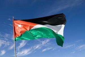 Hyrbil Jordanien