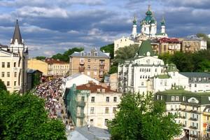 Hyrbil Kiev