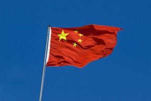 Hyrbil Kina