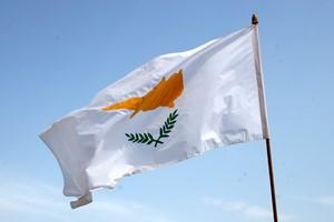 Hyrbil Cypern