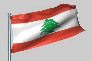 Hyrbil Libanon