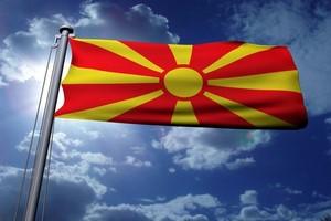 Hyrbil Makedonien