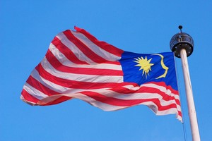Hyrbil Malaysia