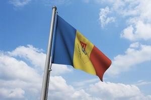 Hyrbil Moldovien