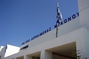 Mykonos Flygplats
