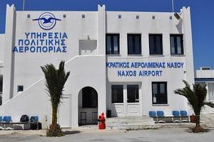 Naxos Flygplats