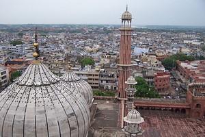 Hyrbil New Delhi