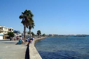 Hyrbil Paphos