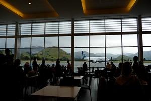 Hyrbil Queenstown Flygplats