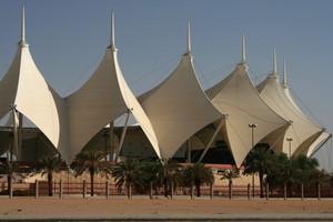 Hyrbil Riyadh
