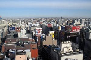 Hyrbil Sapporo