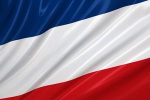 Hyrbil Serbien