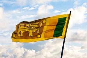 Hyrbil Sri Lanka
