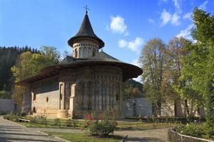 Hyrbil Suceava