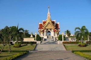 Hyrbil Udon Thani