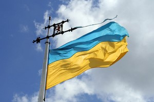 Hyrbil Ukraina