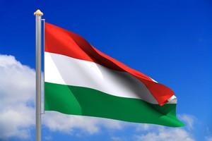 Hyrbil Ungern